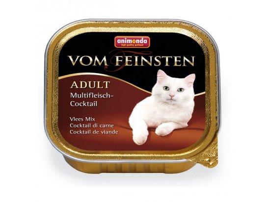 Animonda (Анимонда) Vom Feinsten Adult Multifleisch-cocktail - консервы для кошек МУЛЬТИМЯСНОЙ КОКТЕЙЛЬ