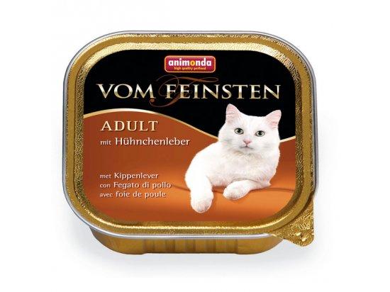 Animonda (Анимонда) Vom Feinsten Adult mit Hähnchenleber - консервы для кошек с КУРИНОЙ ПЕЧЕНЬЮ