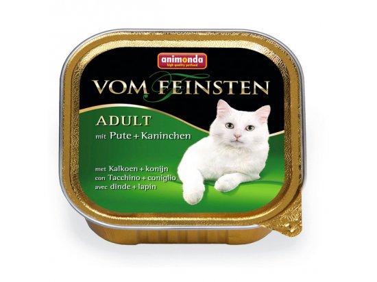 Animonda (Анимонда) Vom Feinsten Adult mit Pute+kaninchen - консервы для кошек с ИНДЕЙКОЙ и КРОЛИКОМ, паштет 100 г