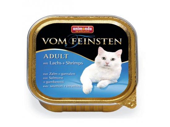 Animonda (Анимонда) Vom Feinsten Adult mit Lachs+shrimps - консервы для кошек с ЛОСОСЕМ и КРЕВЕТКАМИ, паштет 100 г