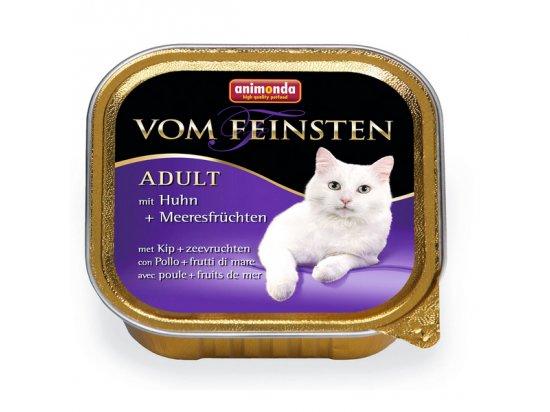 Animonda (Анимонда) Vom Feinsten Adult mit Huhn+meeresfrüchten - консервы для кошек с КУРИЦЕЙ и МОРЕПРОДУКТАМИ, паштет 100 г