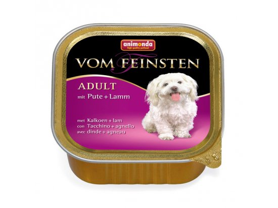 Animonda (Анимонда) Vom Feinsten Classic mit Pute+lamm - консервы для собак с ИНДЕЙКОЙ и ЯГНЕНКОМ