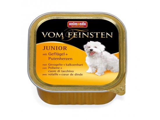 Animonda (Анимонда) Vom Feinsten Junior mit Geflügel+putenherzen - консервы для щенков с ДОМАШНЕЙ ПТИЦЕЙ и ИНДЕЙКОЙ, паштет 150 г