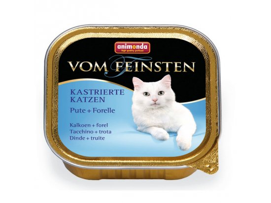 Animonda (Анимонда) Vom Feinsten Kastrierte Katzen Pute+forelle - консервы для кастрированных кошек ИНДЕЙКА и ФОРЕЛЬ, паштет 100 г