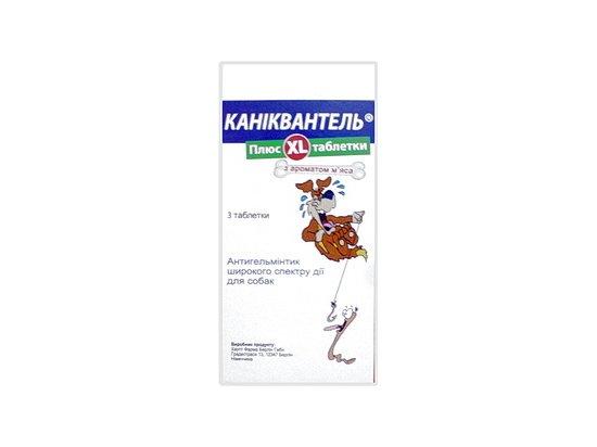 Euracon Pharma CANIQUANTEL PLUS XL (Каниквантель Плюс) антигельминтик для собак крупных пород