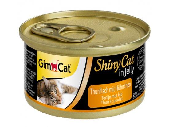 Gimcat Shiny Cat in jelly (ТУНЕЦ С КУРИЦЕЙ В ЖЕЛЕ) консервы для кошек 70 г