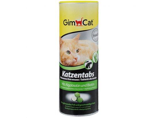 Gimсat ALGOBIOTIN UND BIOTIN (ВИТАМИНЫ МОРСКИЕ ВОДОРОСЛИ С БИОТИНОМ) лакомство для кошек