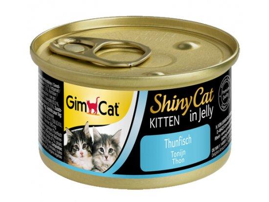 Gimcat Shiny Cat in jelly KITTEN (ТУНЕЦ В ЖЕЛЕ) консервы ДЛЯ КОТЯТ