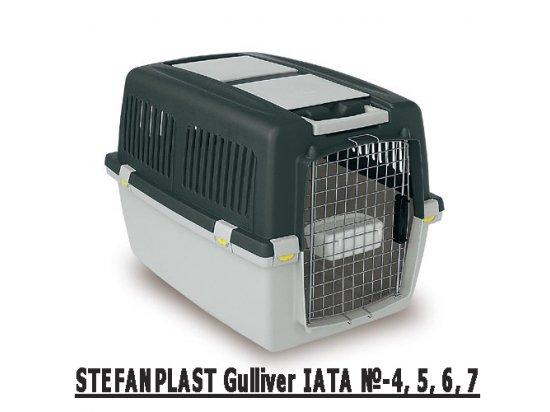 Stefanplast (Стефанпласт) GULLIVER IATA (ГУЛЛИВЕР ИАТА ДВЕРЬ МЕТАЛЛ С ЗАМКОМ) для авиаперелетов переноска для животных
