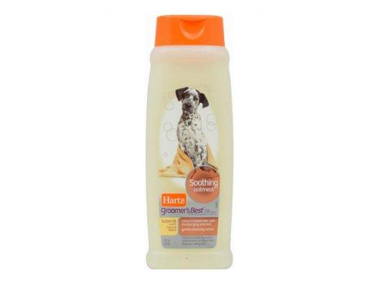 Hartz (Хартц) Groomers Best Oatmeal Shampoo - Шампунь для собак с овсянкой для чувствительной кожи, 532 мл