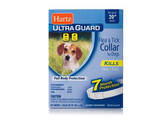 HARTZ Ultra Guard - Хартц ошейник от блох и клещей для собак, белый 50 см (H80484)