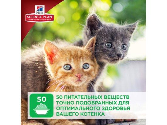 Hill's Science Kitten Plan Healthy Development корм для котят с курицей