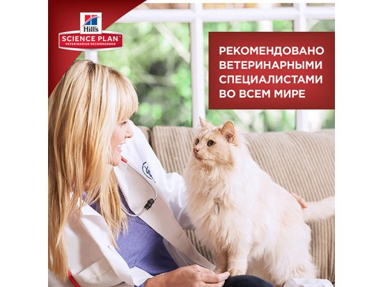 Hill's Science Plan Mature Adult 7+ Active Longevity корм для кошек с курицей