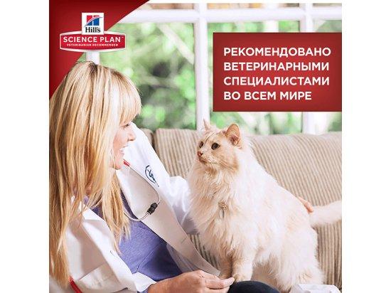 Hill's Science Plan Adult Optimal Care корм для кошек с кроликом