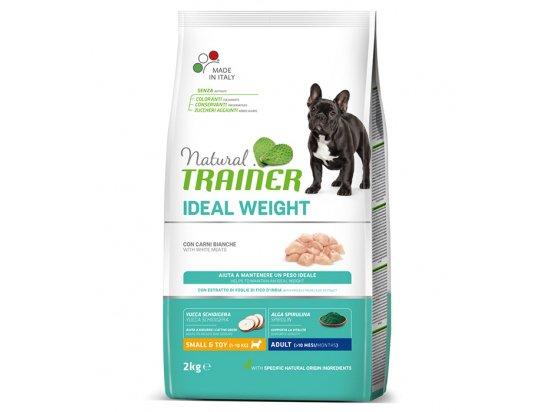 Trainer Natural Ideal Weight MINI (ИДЕАЛЬНЫЙ ВЕС) корм для собак мини и малых пород, склонных к полноте