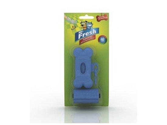 Mr.Fresh -  Пакеты для уборки фекалий с брелоком - держателем