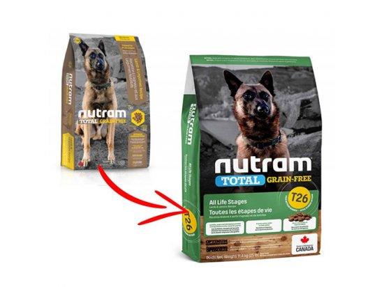 Nutram T26 Total Grain-Free LAMB & LENTILS (ЯГНЕНОК И ЧЕЧЕВИЦА) беззерновой корм для щенков и взрослых собак
