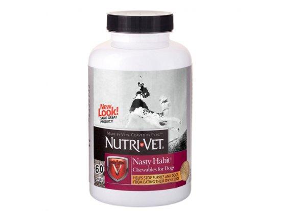 Nutri-Vet (Нутри-вет) ОТ ПОЕДАНИЯ ЭКСКРЕМЕНТОВ жевательные таблетки для собак NASTY HABIT 60 табл