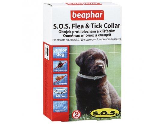 BEAPHAR S.O.S. Ошейник от блох и клещей для щенков