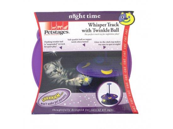 PETSTAGES Whisper Track - Cветящийся в темноте Виспер Трек - игрушка для кошек