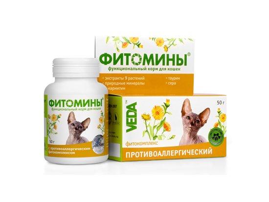 Veda Фитомины - Против аллергии для кошек, 100 табл