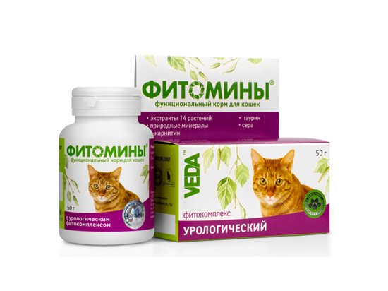 Veda Фитомины с урологическим фитокомплексом для кошек, 100 табл
