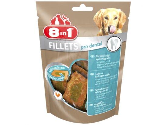 8in1 Fillets Pro Dental – Лакомства для собак для свежего дыхания