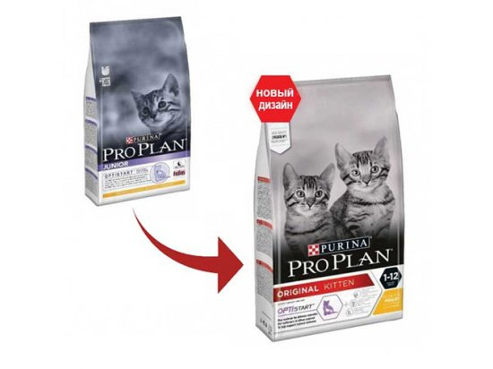 Pro Plan (Про План) KITTEN корм для котят до 12 месяцев