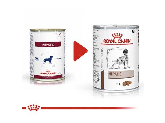 Royal Canin HEPATIC лечебный влажный корм для собак при заболеваниях печени