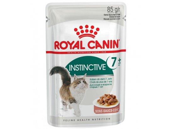 Royal Canin INSTINCTIVE +7 in GRAVY консервы для кошек старше 7 лет (кусочки в соусе)