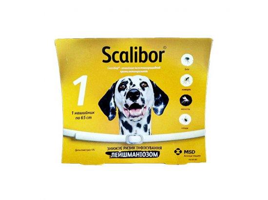 Scalibor (Скалибор) - Инсектоакарицидный ошейник для собак - защита от комаров, блох и клещей