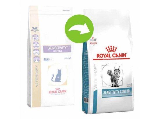 Royal Canin SENSITIVITY CONTROL SC27 (СЕНСИТИВИТИ КОНТРОЛ) сухой лечебный корм для кошек от 1 года