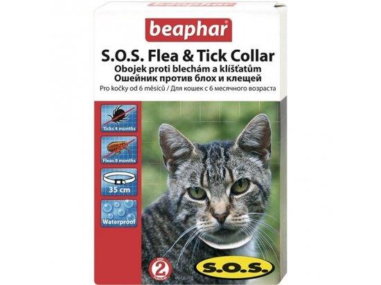 BEAPHAR S.O.S. ошейник для кошек и котят от блох и клещей (с 6 месяцев) 35 см