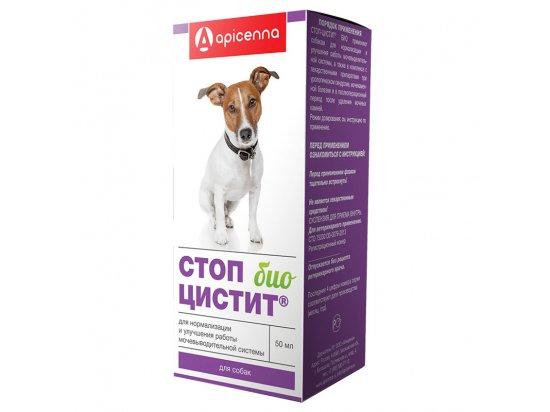Apicenna СТОП-ЦИСТИТ БИО суспензия для собак, 50 мл