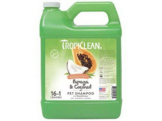 Tropiclean (Тропиклин) PAPAYA & COCONUT 2 в 1 (ПАПАЙЯ И КОКОС 2 в 1) шампунь кондиционер для собак и котов
