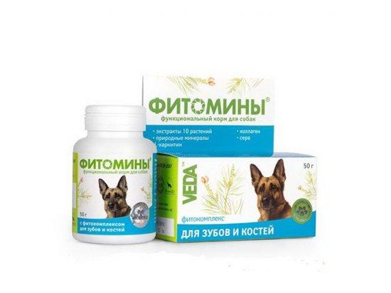 Veda Фитомины - Для зубов и костей для собак, 100 табл.