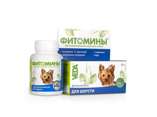 Veda Фитомины для шерсти для собак, 100 табл.