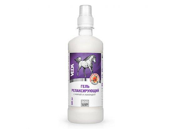 Veda ZooVip Гель для лошадей релаксирующий с мятой и лавандой
