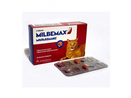 Milbemax (Мильбемакс) - антигельминтный препарат широкого спектра действия для взрослых кошек, 1уп / 2 табл
