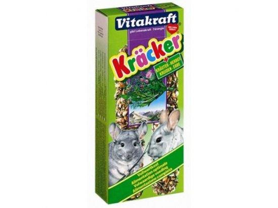 Vitakraft (Витакрафт) Kracker Травы для шиншилл, 2 шт
