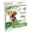 ProVET StopBio Ошейник от внешних паразитов для собак крупных пород, 70 см
