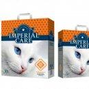 Geohellas IMPERIAL CARE SILVER IONS - ультра-комкующийся наполнитель для кошачьих туалетов С ИОНАМИ СЕРЕБРА