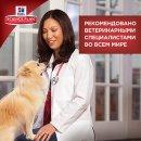 Hill's Science Plan Mature Adult 7+ Active Longevity корм для собак маленьких пород с курицей