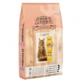 Home Food ИНДЕЙКА И КРЕВЕТКА+ ХОНДРО - корм для взрослых котов крупных пород