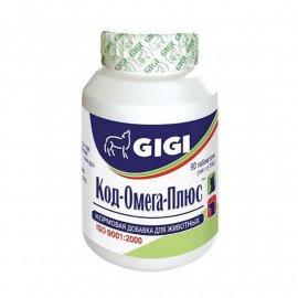 Gigi (Гиги) КОД-ОМЕГА-ПЛЮС кормовая добавка для шерсти и суставов кошек и собак