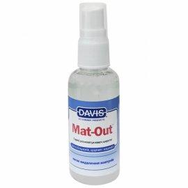 Davis MAT-OUT спрей против колтунов для собак и котов