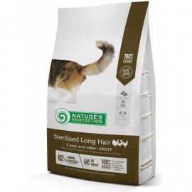 Natures Protection (Нейчез Протекшин) STERILISED LONG HAIR корм для длинношерстных кошек после стерилизации