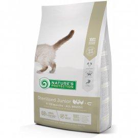 Natures Protection (Нейчез Протекшин) STERILISED JUNIOR POULTRY WITH KRILL корм для котят после стерилизации