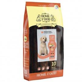 Home Food ИНДЕЙКА С ЛОСОСЕМ - полнорационный корм для щенков СРЕДНИХ И КРУПНЫХ ПОРОД