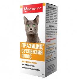 Apicenna ПРАЗИЦИД ПЛЮС суспензия для взрослых кошек от глистов, 7 мл